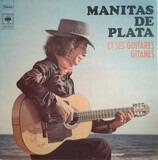 Et Ses Guitares Gitanes - Manitas De Plata