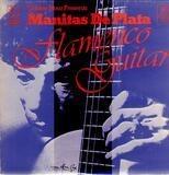 Flamenco Guitar - Manitas De Plata