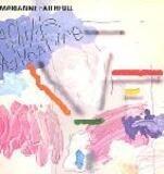 A Childs Adventure - Marianne Faithfull