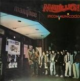 Incommunicado - Marillion