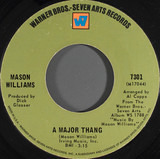 A Major Thang - Mason Williams