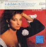 Let It Loose - Miami Sound Machine