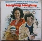 Honey Baby, Honey Baby - Michael Tschudin / The Friends Of Distinction , Everett 'Blood' Hollins , Weldon Irvine And Zulema