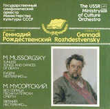 Sunless. Songs And Dances Of Death - Modest Mussorgsky - Evgeny Nesterenko , Государственный Симфонический Оркестр Министерства Культуры