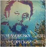 Piano Pieces - Modest Mussorgsky