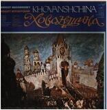 Khovanshchina - Mussorgsky