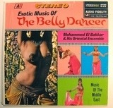 Mohammed El-Bakkar & His Oriental Ensemble