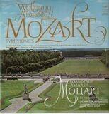 Symph. BNo 45b / 45a / 22 - Mozart