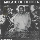 Mulatu of Ethiopia - Mulatu Astatke