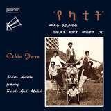 Ethio.. -Reissue- - Mulatu Astatke