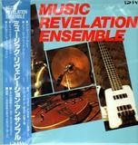 Music Revelation Ensemble