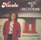 Allein In Griechenland - Nicole