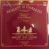 Mozart And Salieri. Dramatic Scenes By A. Pushkin, Op. 48 - Rimsky-Korsakov