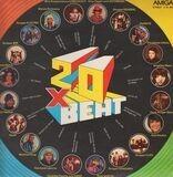 20x Beat - Nina Hagen, Manfred Krug, Rote Gitarren...