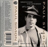 Negotiations And Love Songs (1971-1986) - Paul Simon