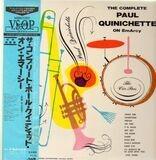 The Complete Paul Quinichette on EmArcy - Paul Quinichette