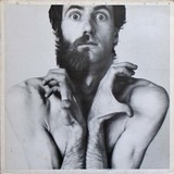 The Future Now - Peter Hammill