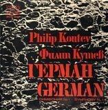 Philip Koutev