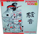 Positive Negative - Positive Noise