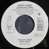 You Put A Move On My Heart - Quincy Jones Feat Tamia