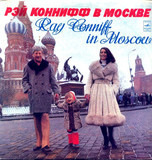 Ray Conniff in Moscow - Ray Conniff