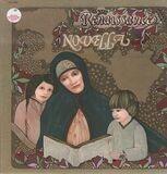Novella - Renaissance