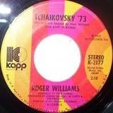 The Way Of Love / Tchaikovsky '73 - Roger Williams