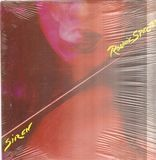 Siren - Ronnie Spector