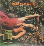 Stranded - Roxy Music