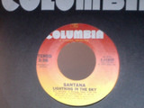 All I Ever Wanted - Santana
