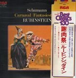 Carnaval / Fantasiestücke - Schumann / Arthur Rubinstein