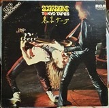 Tokyo Tapes - Scorpions