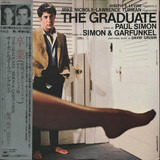 The Graduate: Original Sound Track Recording - Simon & Garfunkel , Dave Grusin