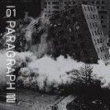 PARAGRAPH 1 - Slam