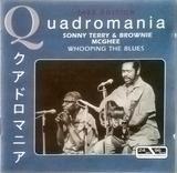 Whooping The Blues - Sonny Terry & Brownie McGhee
