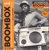 Boombox 1979-1982 - Soul Jazz Records Presents