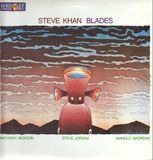 Blades - Steve Khan