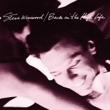 Back In The High (1lp) - Steve Winwood