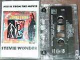 Jungle Fever - Stevie Wonder