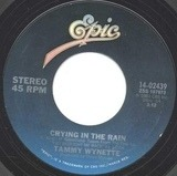 Crying In The Rain / Bring Back My Baby To Me - Tammy Wynette