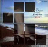 Kiss - The Art Of Noise Featuring Tom Jones