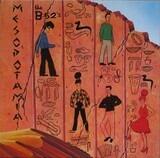 Mesopotamia - The B-52's