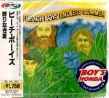 Endless Summer - The Beach Boys