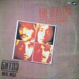 A Taste Of Honey - The Beatles