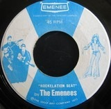 The Emenees