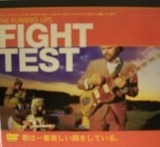 Fight Test - The Flaming Lips