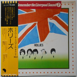 Remember The Liverpool Sound 2 - The Hollies