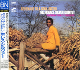 Serenade To A Soul Sister - The Horace Silver Quintet Featuring Stanley Turrentine