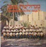 The Mandolin Youth Orchestra