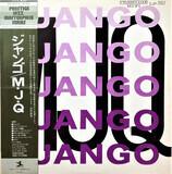 Django = ジャンゴ - The Modern Jazz Quartet = The Modern Jazz Quartet